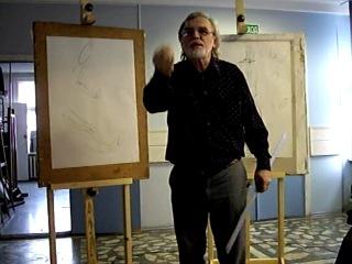 Заварзов,Мастер-класс по рисунку 2